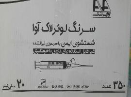 https://www.iranelab.com/pictures\default_image/277_5.jpg