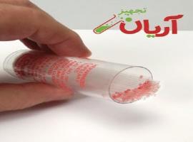 https://www.iranelab.com/pictures\default_image/214_5.jpg