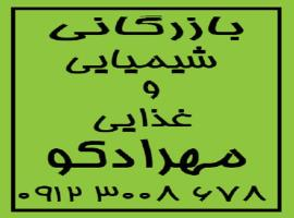 https://www.iranelab.com/pictures\default_image/124_2.jpg