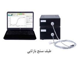 https://www.iranelab.com/pictures\default_image/203_1.jpg