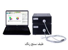 https://www.iranelab.com/pictures\default_image/203_4.jpg