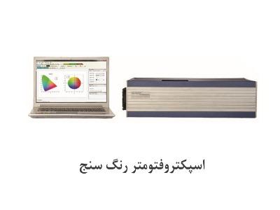https://www.iranelab.com/pictures\default_image/iranelab.jpg