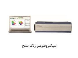https://www.iranelab.com/pictures\default_image/203_5.jpg