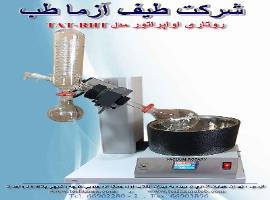 http://www.iranelab.com/pictures\default_image/217_2.jpg