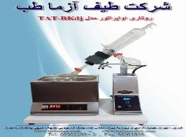 http://www.iranelab.com/pictures\default_image/217_5.jpg