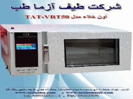 http://www.iranelab.com/pictures\default_image/217_4.jpg