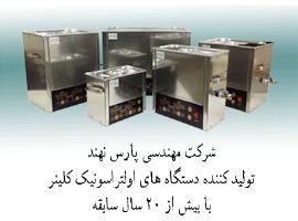 http://www.iranelab.com/pictures\default_image/205_2.jpg