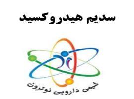 http://www.iranelab.com/pictures\default_image/271_4.jpg