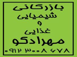 http://www.iranelab.com/pictures\default_image/124_5.jpg