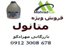 http://www.iranelab.com/pictures\default_image/275_3.jpg